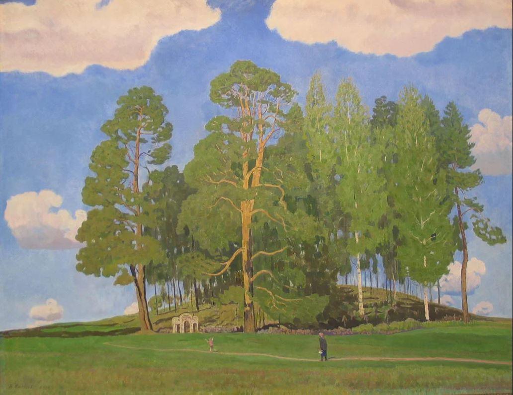 Валентин Сидоров. Святая гора. 2002