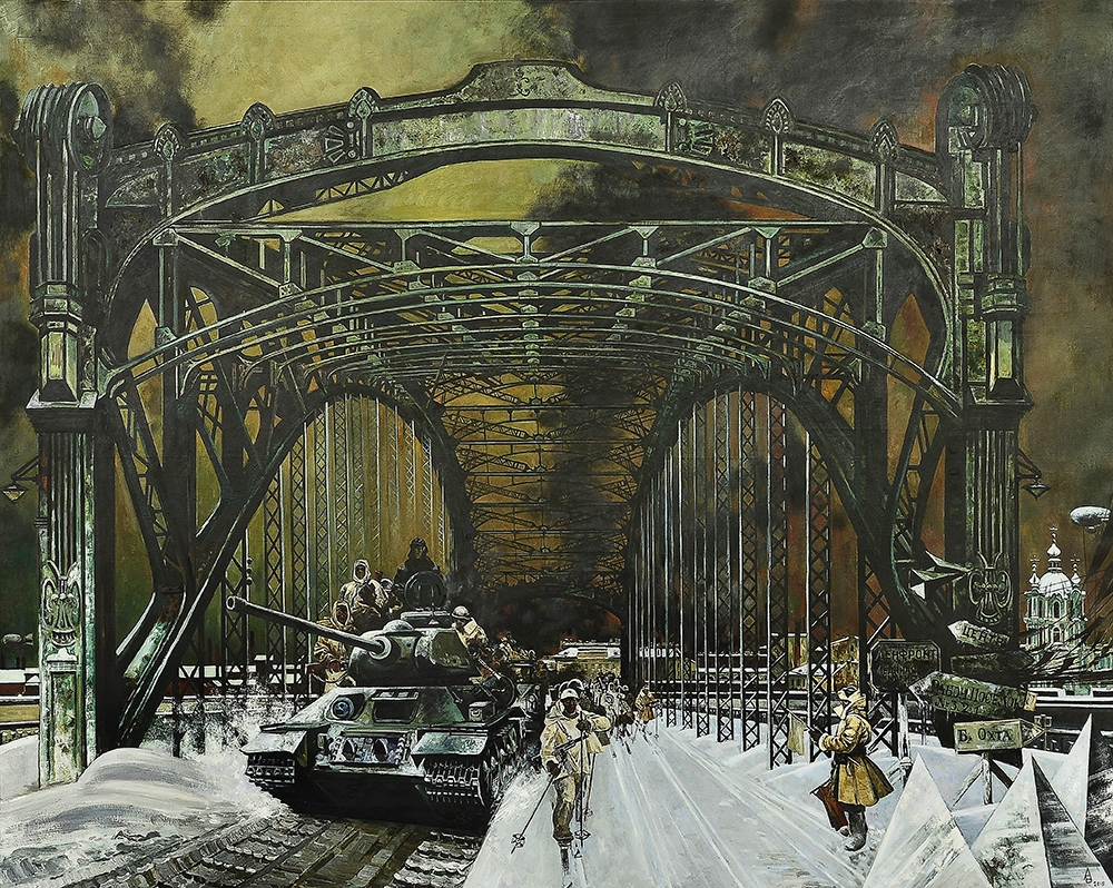 Андрей Блиок. Ленинград, блокада. Январь 1943г. 2015г.