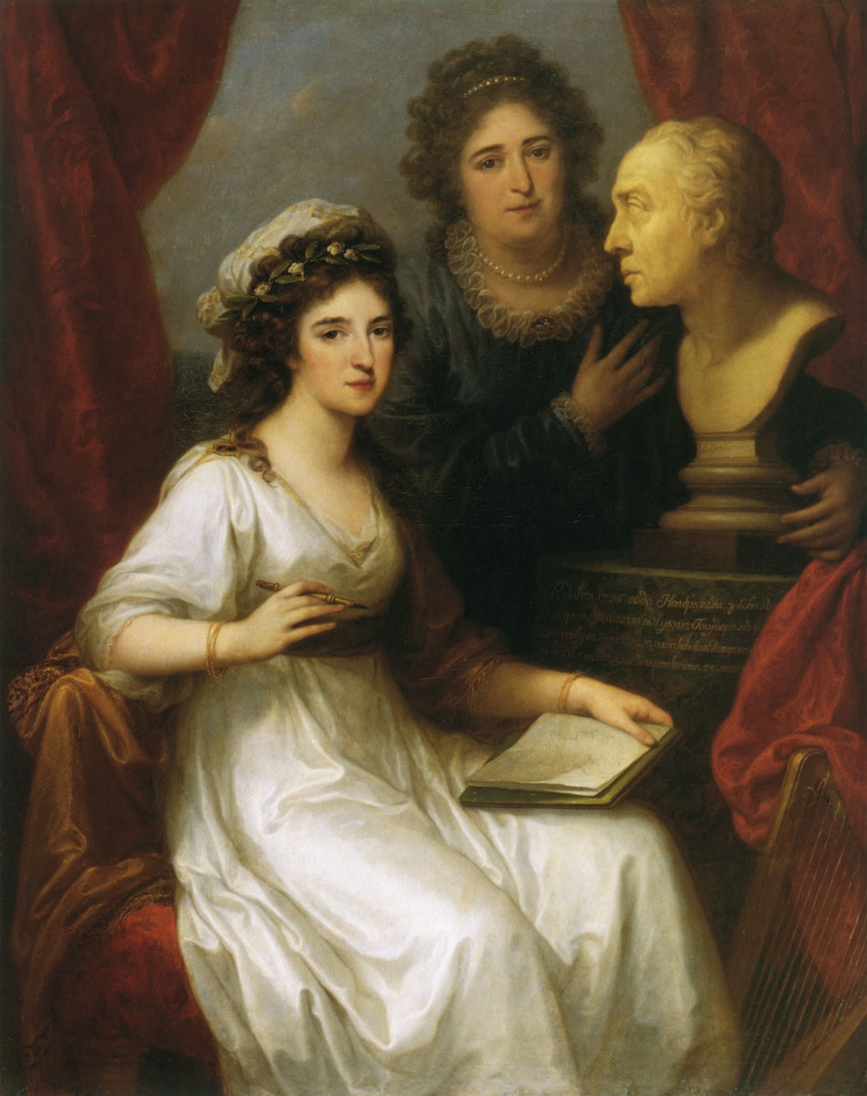 А.Кауфман «Портрет графини А.А.Чернышевой с дочерью Е.И.Вадковской» 1793