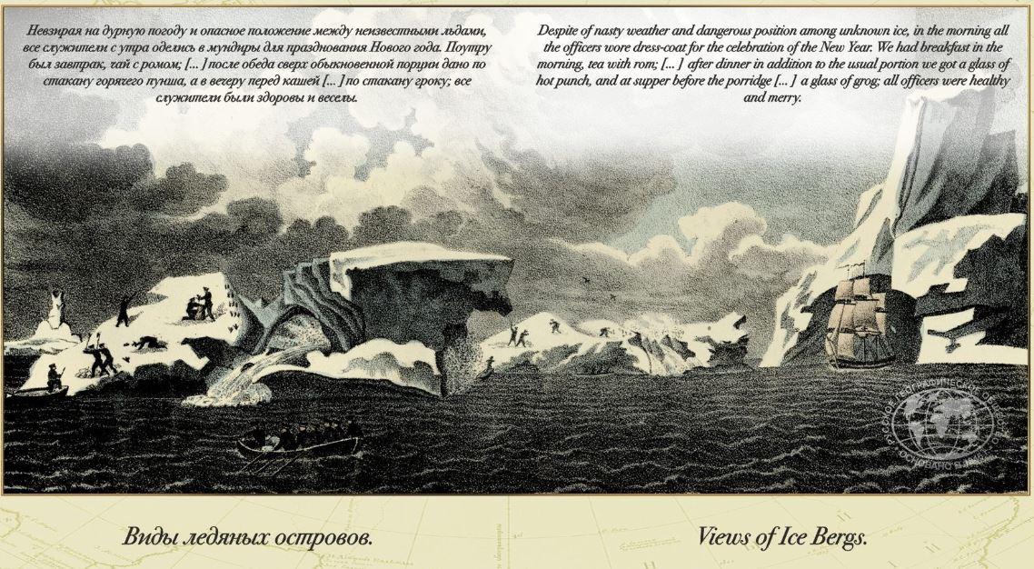 antarktida3.jpg