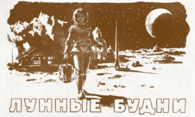 kosmos5.jpg