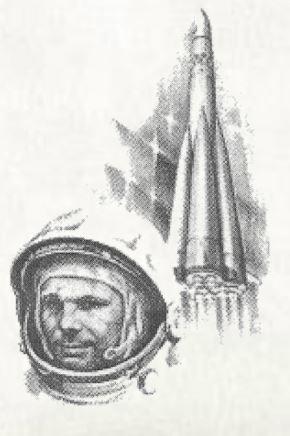 kosmos7.jpg