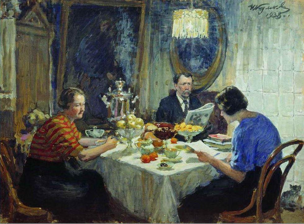 И.С. куликов. Семья за столом