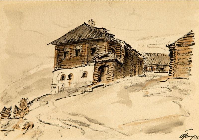 Э.Б. Бернштейн. Старокузнецк. 1943