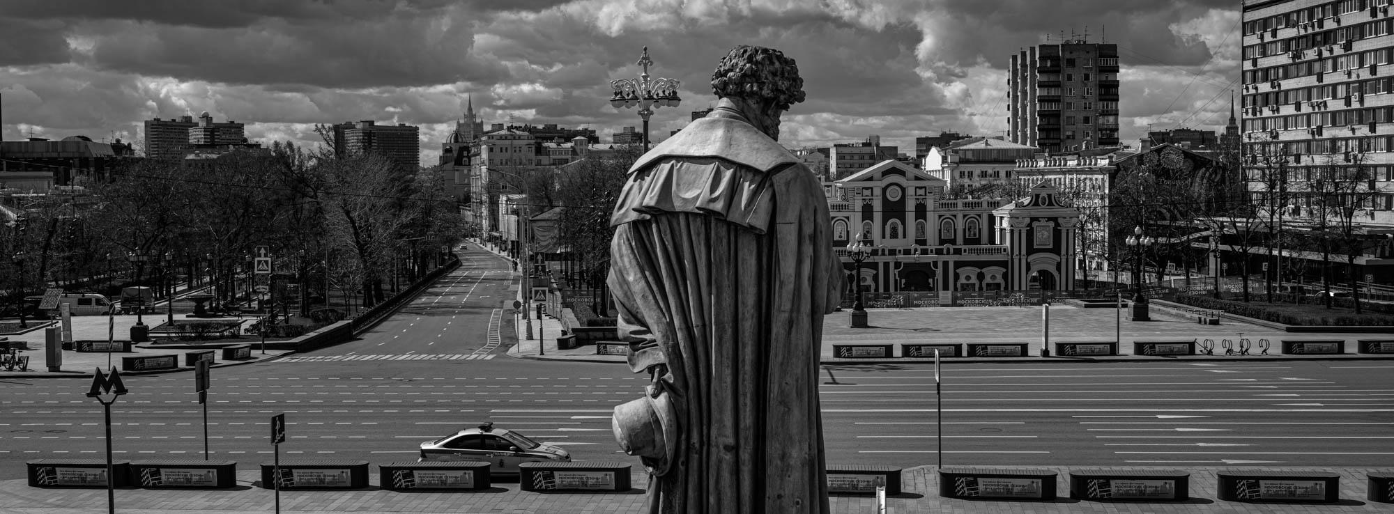 Памятник Пушкину. Пушкинская Площадь.