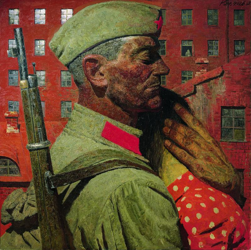 Г.М.Коржев. Проводы. 1967
