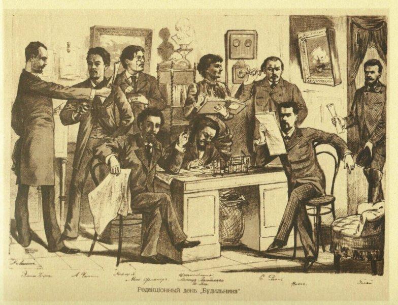 Редакционный день Будильника, 1885