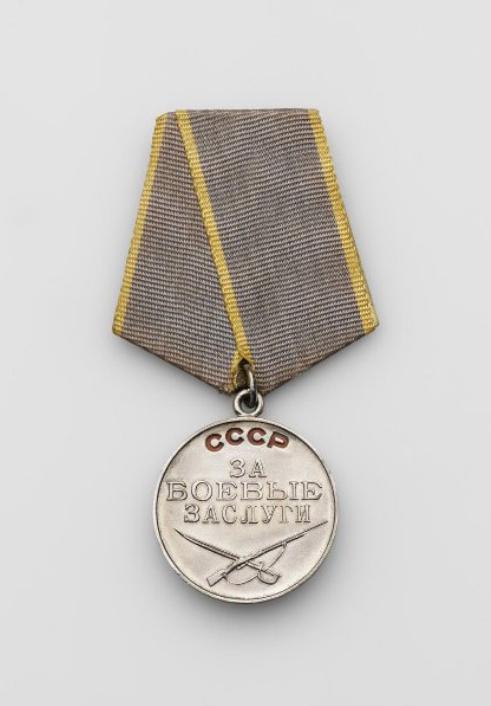 МЕДАЛЬ «ЗА БОЕВЫЕ ЗАСЛУГИ» СССР, 1940-е гг.