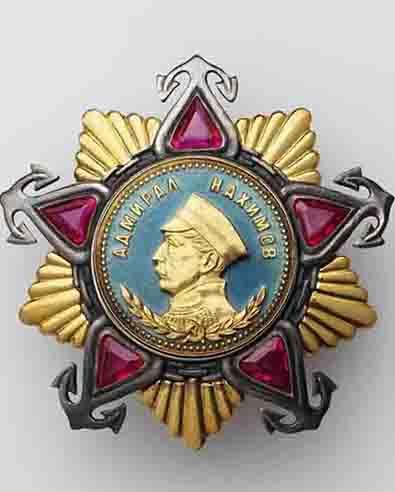 ОРДЕН НАХИМОВА I СТЕПЕНИ СССР, Монетный двор, 1944-1945 гг