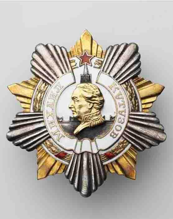 ОРДЕН КУТУЗОВА I СТЕПЕНИ СССР, Монетный двор, 1943-1945 гг.