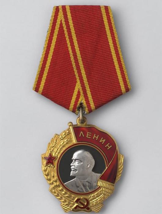 ОРДЕН ЛЕНИНА СССР, Ленинград, 1943-1963 гг. Ленинградский монетный двор.