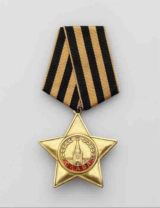 ОРДЕН СЛАВЫ I СТЕПЕНИ СССР, Монетный двор, 1943-1945 гг.