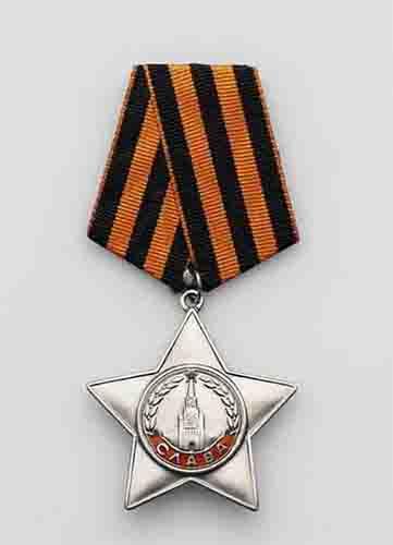 ОРДЕН СЛАВЫ III СТЕПЕНИ СССР,  1943-1945 гг