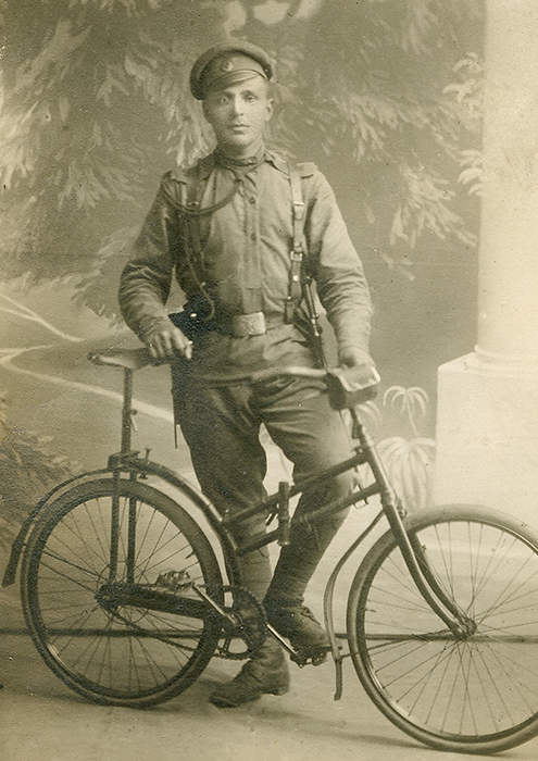 Фотография 1915 г.