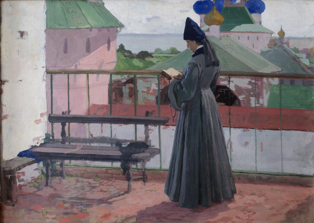 И. С. Горюшкин-Сорокопудов. Монахиня