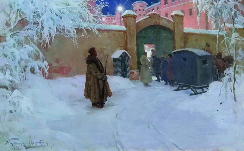 И. С. Горюшкин-Сорокопудов - Привоз арестантов, 1932