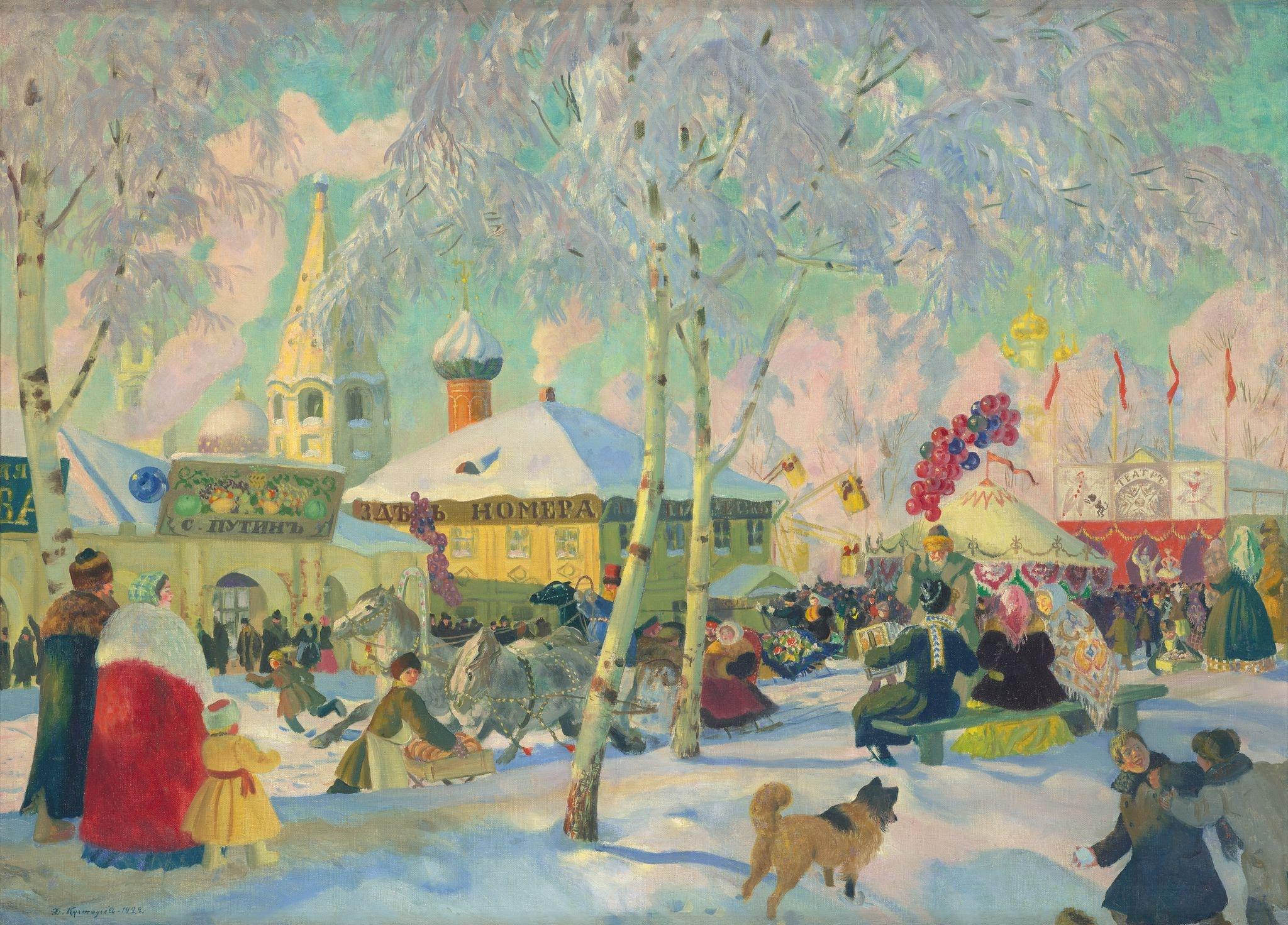 Борис Кустодиев - Гуляние, 1922