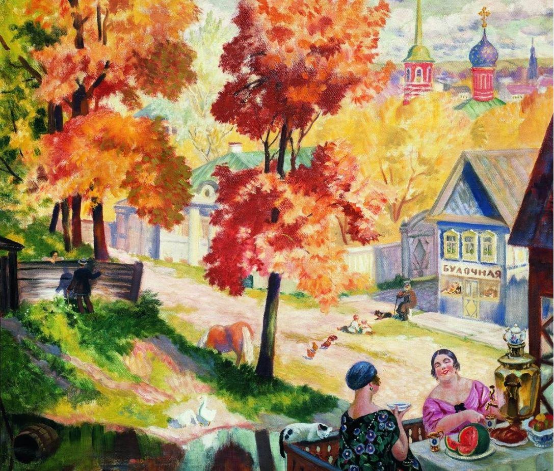 Борис Кустодиев - Осень в провинции, 1926