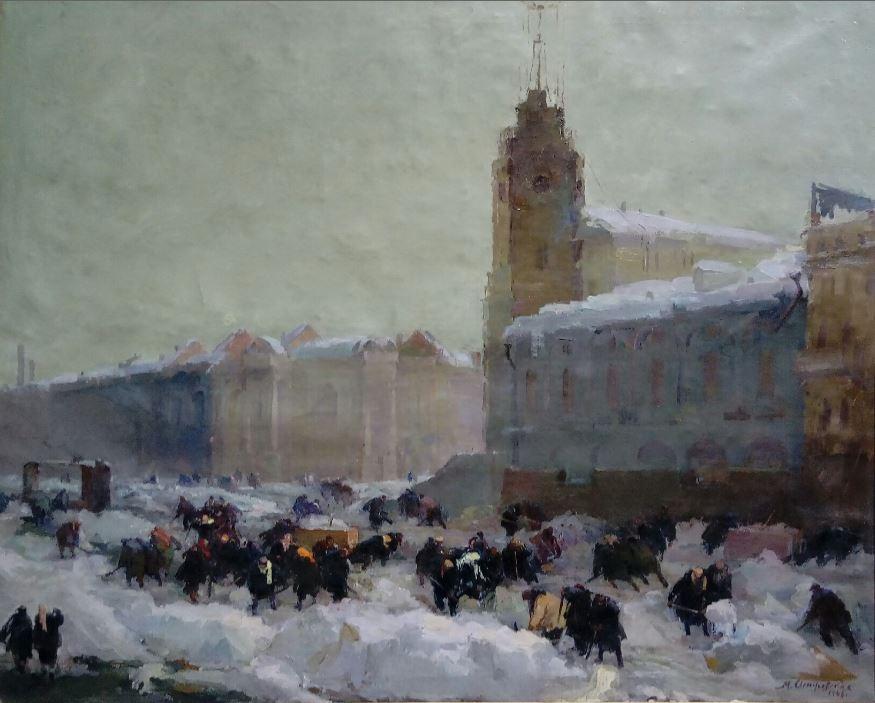М.Ф. Островская. Очистка снега в Ленинграде. 1945