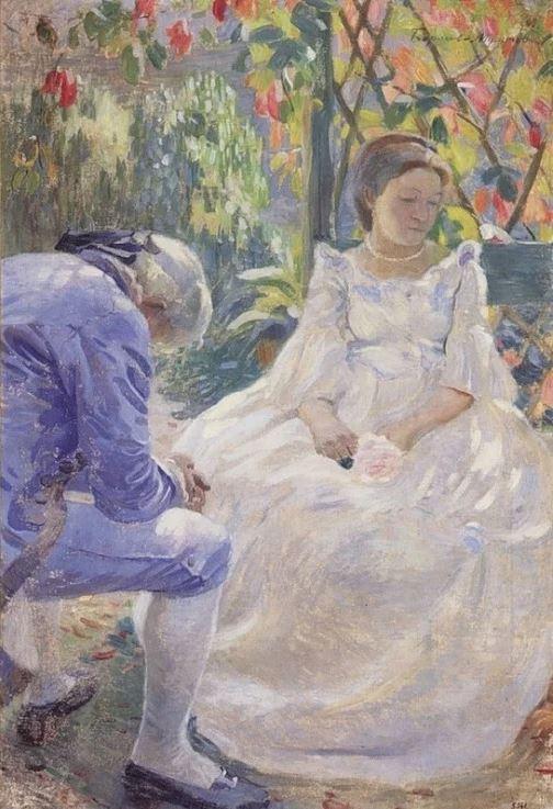 Виктор Борисов-Мусатов - Осенний мотив, 1899