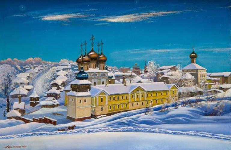 Аркадий Колчанов - Трифонов монастырь, 1992