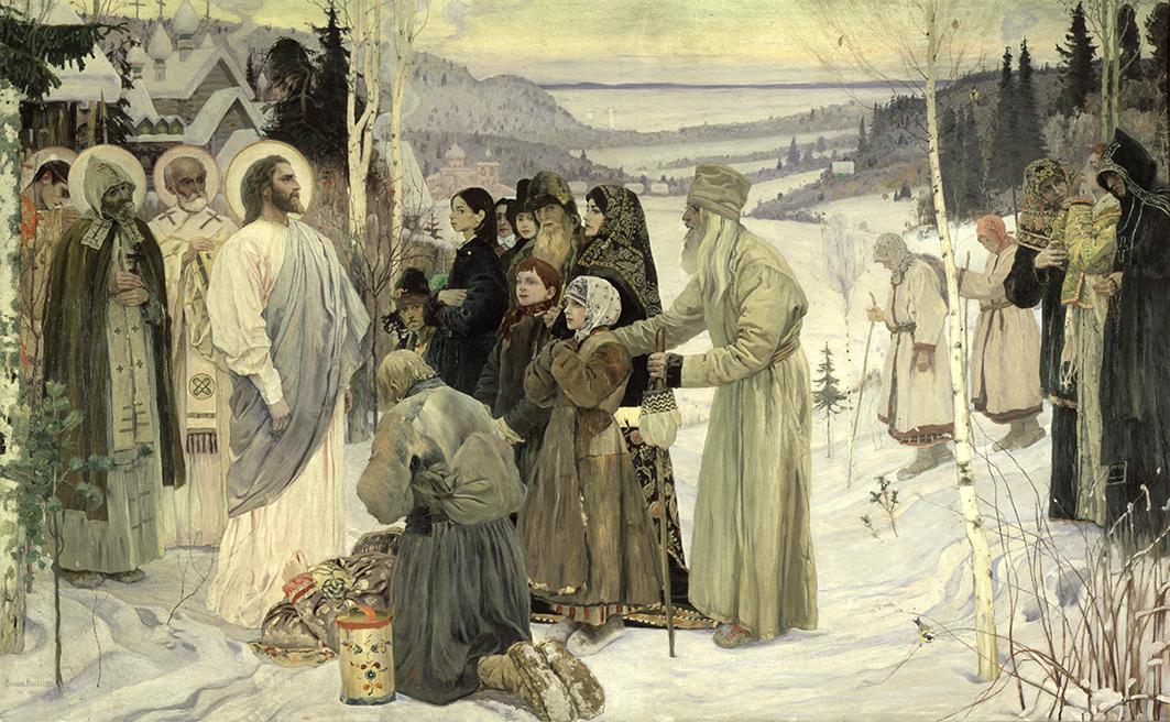 Михаил Нестеров - Святая Русь, 1905