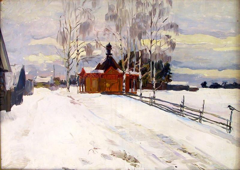 Р.А. Давитьян - Зимушка