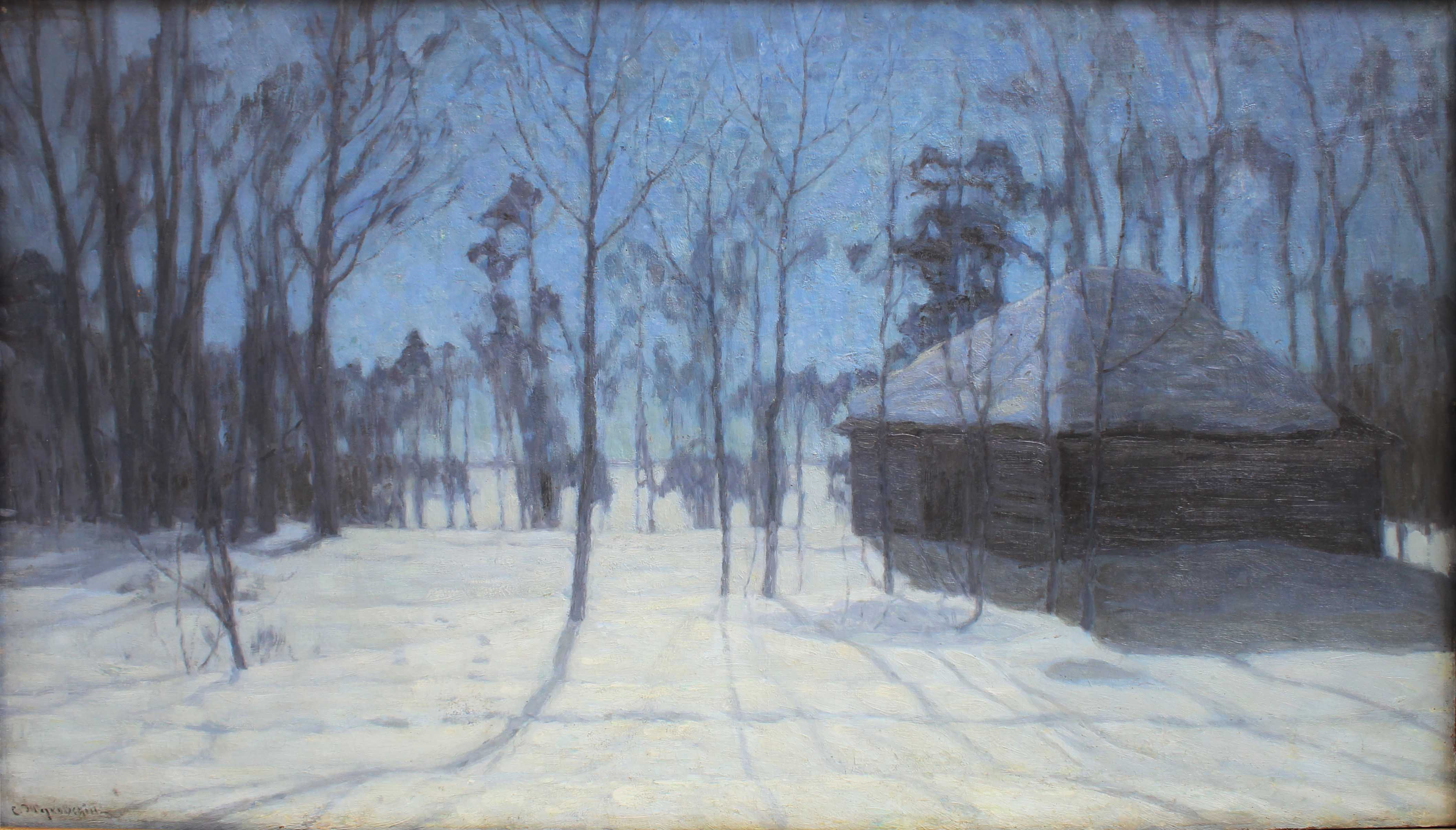 Жуковский Станислав Юлианович (1873-1944) Зимний вечер.