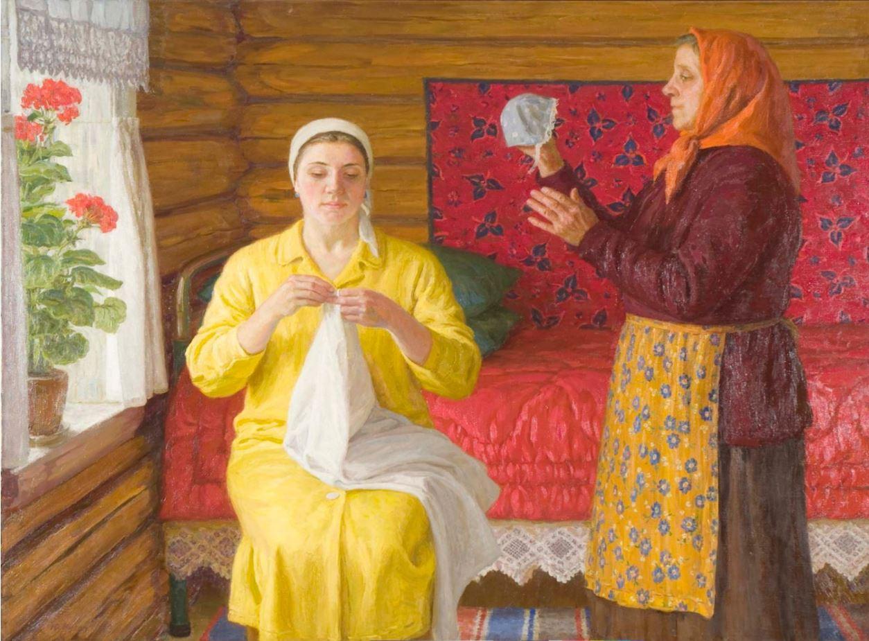 Юрий Кугач - Бабушка и внучка,