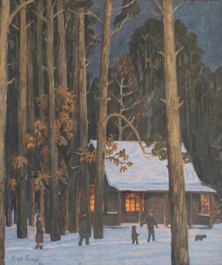 Попов И.А. - Возвращение с прогулки, 1985