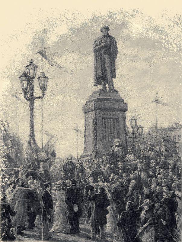 Открытие памятника А.П. Пушкину