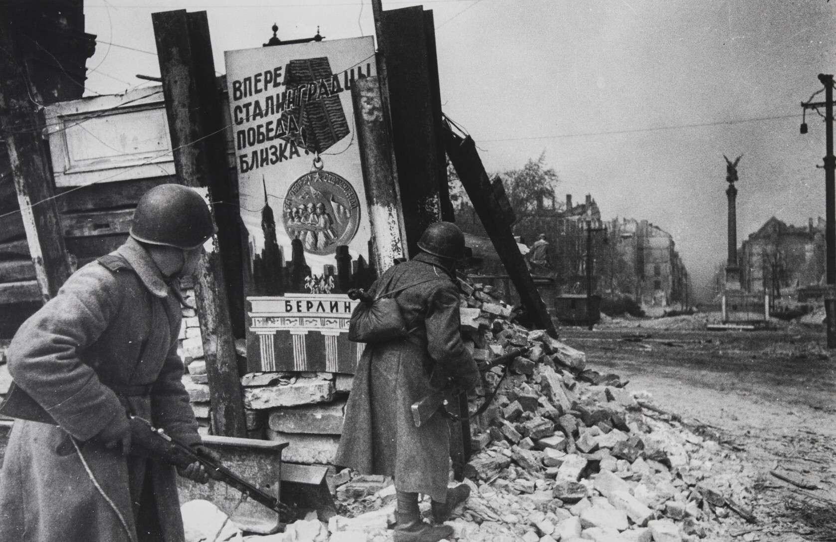 Евгений Халдей Бой за Берлин - Германия, 30 апреля 1945