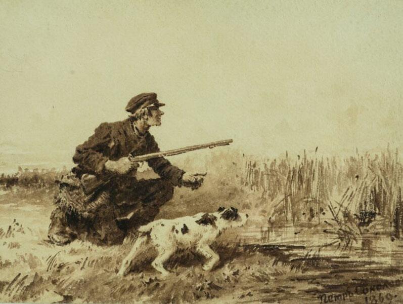 П.П. Соколов. Охотник и собака