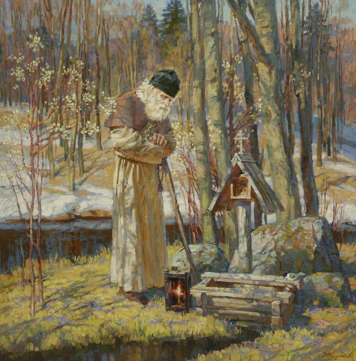 Николай Бурдастов - «Источник», 2008
