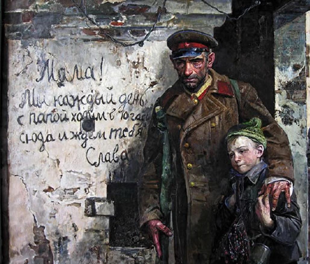 Виктор Сафронов - Разлученные войной, 1986