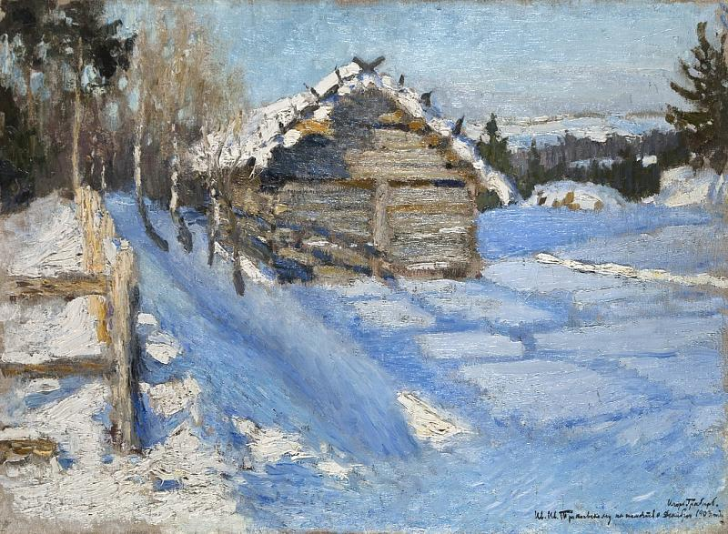 И. Грабарь. Зимний вечер. 1903