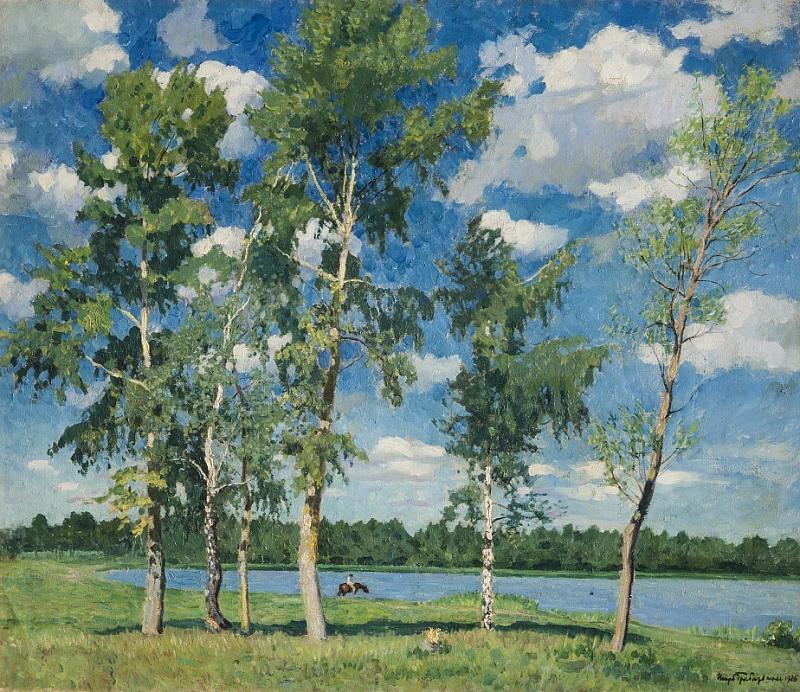 И. Грабарь. На озере. 1926