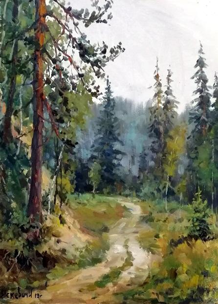 Илья Яскевич