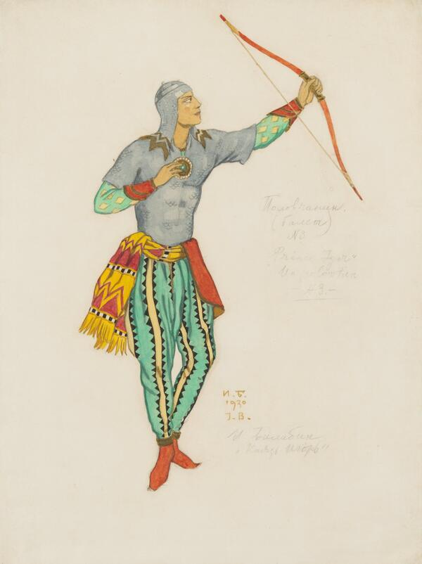 Билибин И.Я. - Эскиз костюма половчанина, 1930