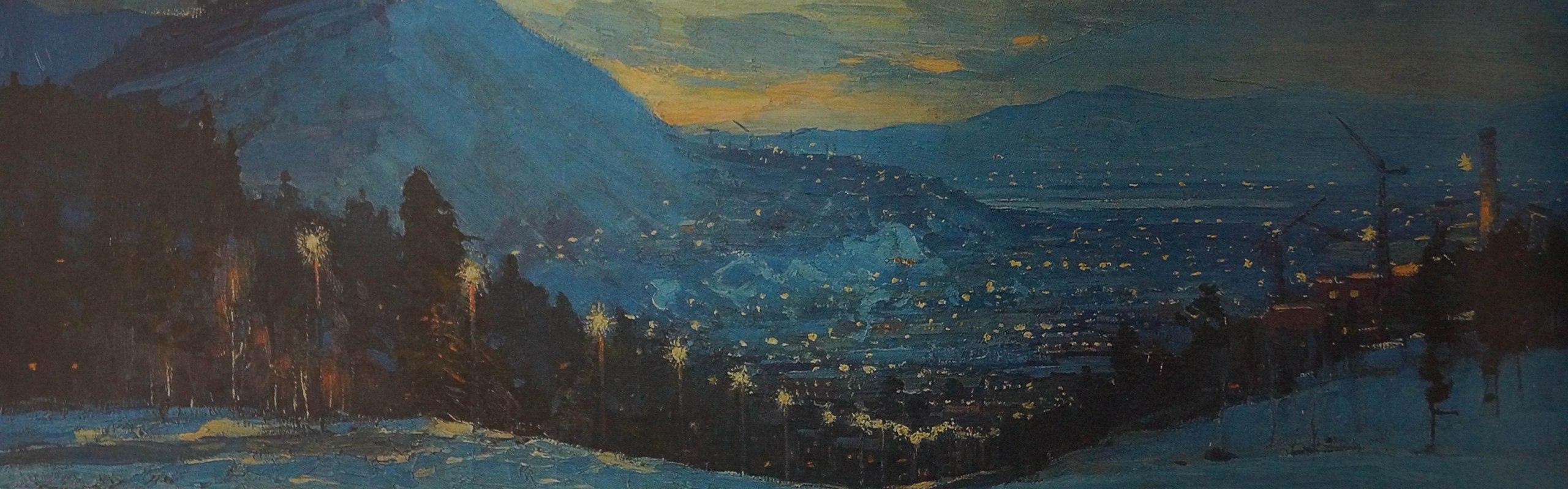 Иван Блохин - Вечерняя Чита, 1962