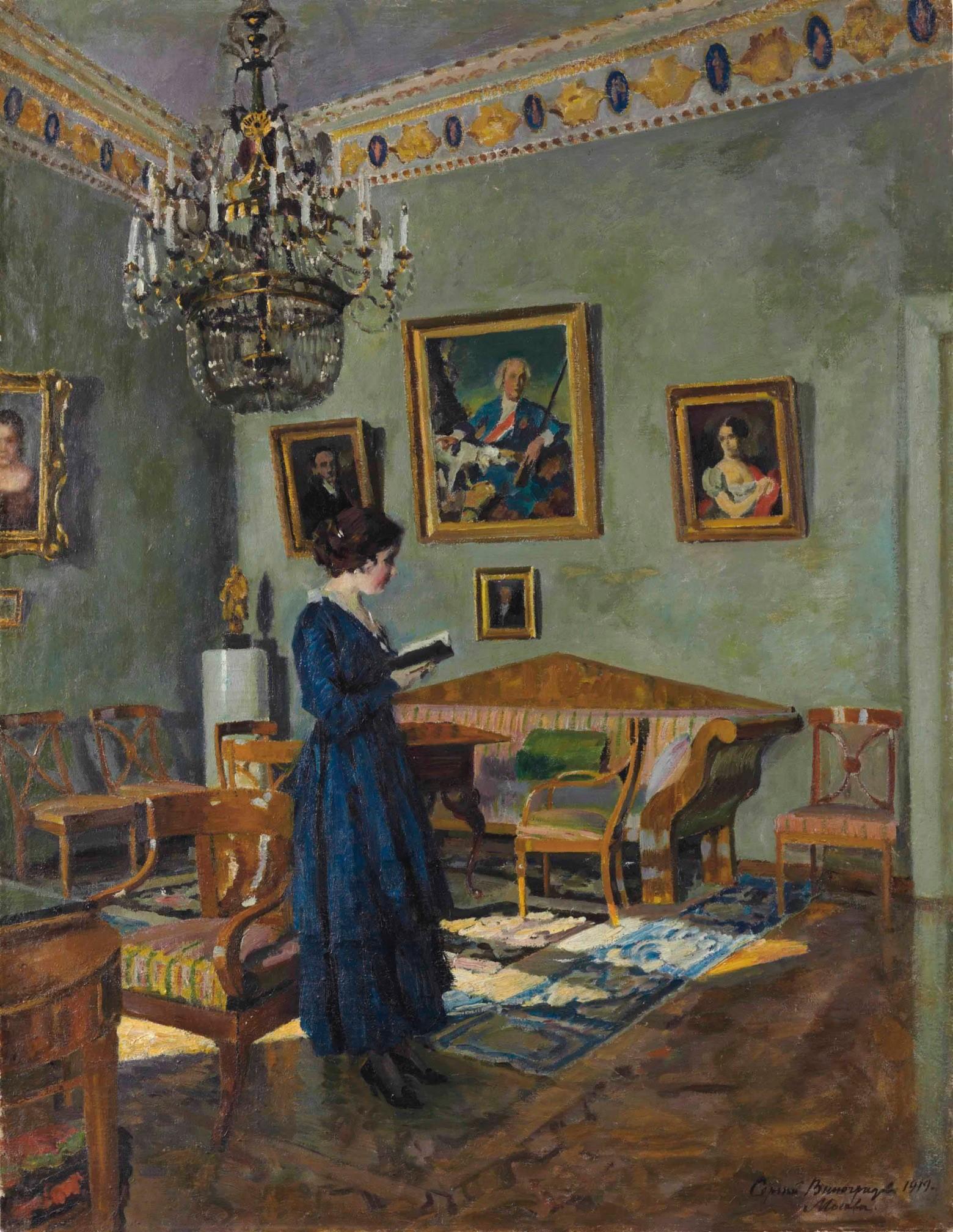 Виноградов С.А. Портрет жены в интерьере, 1919