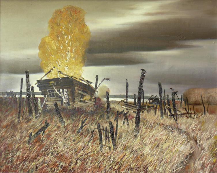 В. И. Самойлов. Забытая деревня