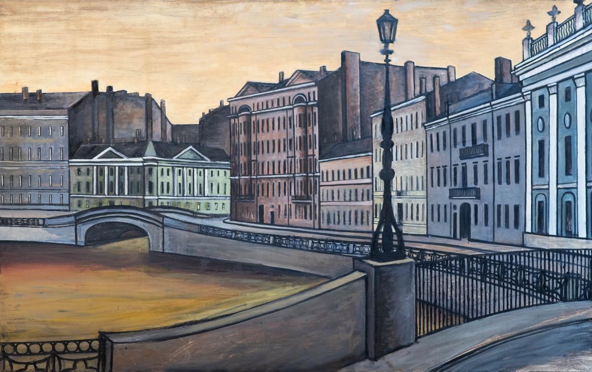 Борис Мессерер - Вид на дом Аракчеева с Большого Конюшенного моста