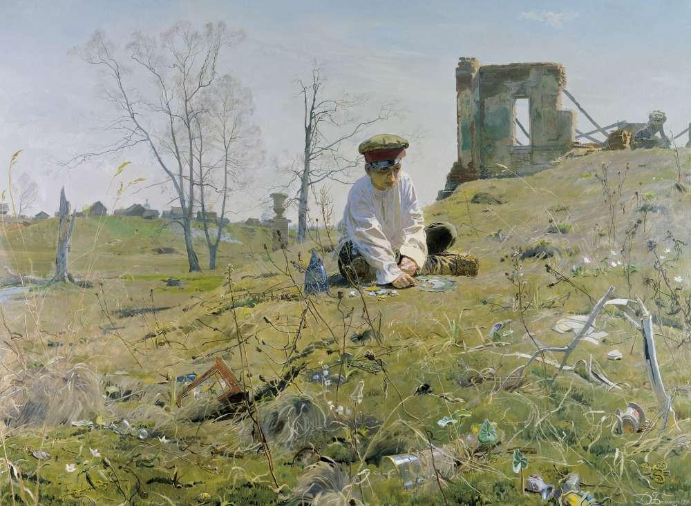 Картина современного российского художника Дмитрия Белюкина Осколки