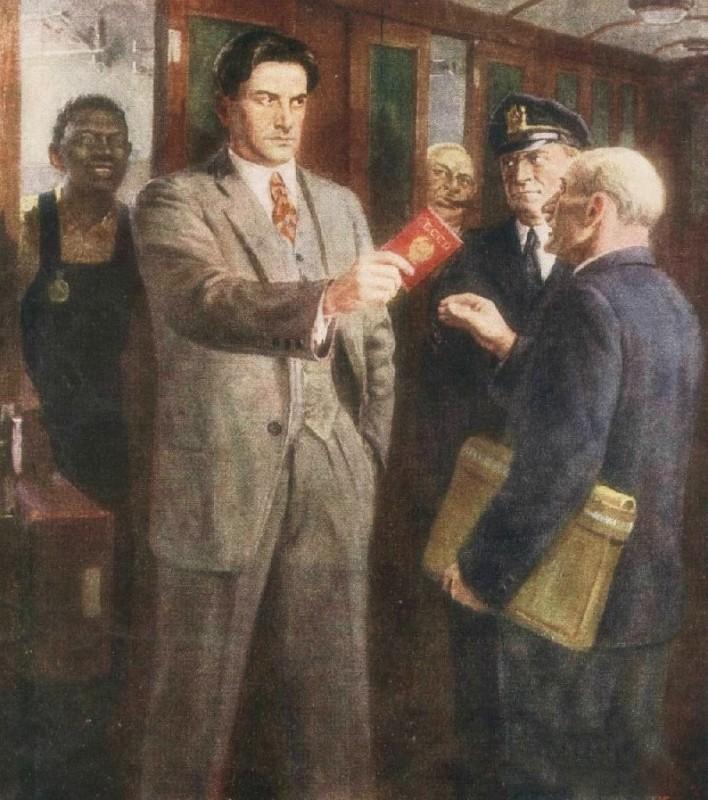 Григорий Малянтович (1908-1980) Советский паспорт