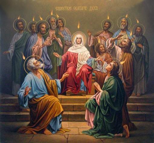 Икона сошествия Святаго Духа на апостолов