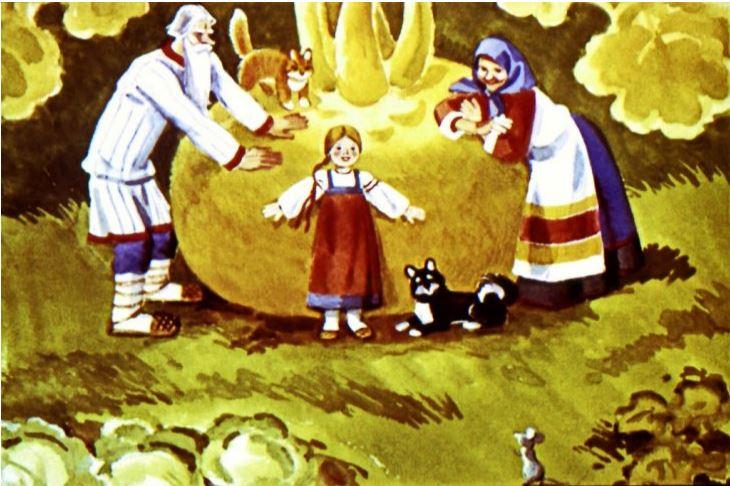 Э. Иоффе Кадр из диафильма Репка, 1986