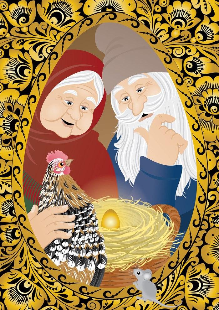 Юлия Адова Иллюстрация к сказке Курочка Ряба