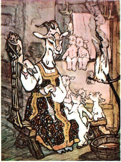 Евгений Рачёв Коза за прялкой (иллюстрация к сказке Козлята и Волк)