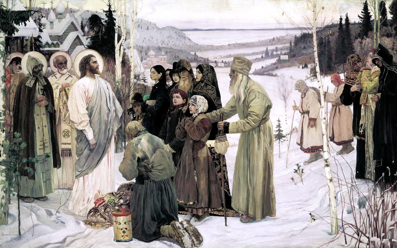 Картина русского художника Михаила Васильевича Нестерова Святая Русь